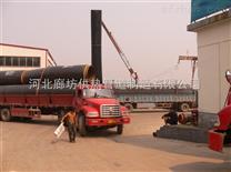 丹江口市直埋热水预制管道价格--直埋供热管道供应商