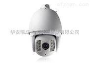 DS-2AM7256-A海康30倍紅外中速智能球機