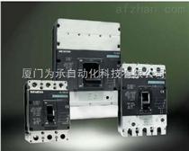 供應3VF7211-1BM60-1HB1營口市經銷商