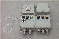 防爆起动箱-BXQ-T防爆动力(电磁)起动箱价格