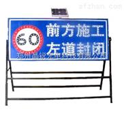 太阳能电子标志牌-太阳能电子标志牌 太阳能电子标志牌报价 辽宁朝阳电子标牌生产厂家