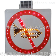 太阳能电子标志牌-新款太阳能电子标志牌 太阳能电子标志牌厂家直销 辽宁朝阳太阳能标志牌供应商