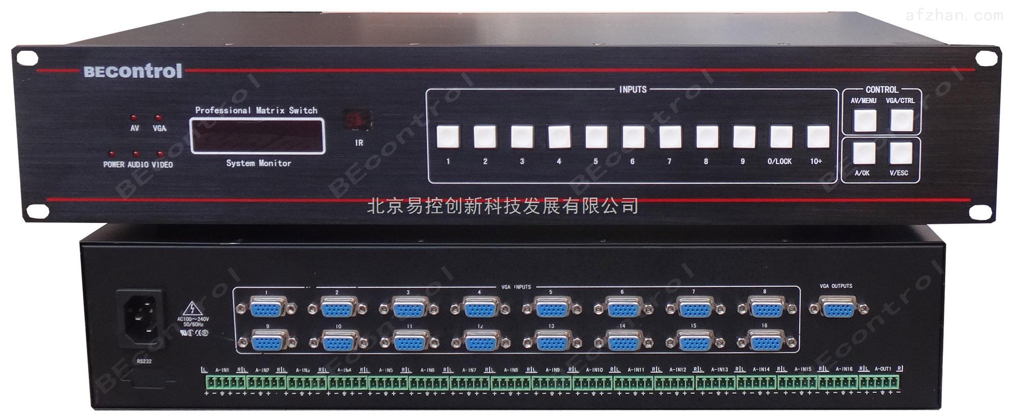 多主机切换器_电脑切换器,主机切换器,选择器,共享器八口,十六口vga视频切换,音频