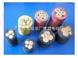 (MY)UY-矿用移动橡套软电缆国家标准