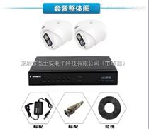 供應2路監控視頻套餐700線 監控攝像機 安防 攝像頭