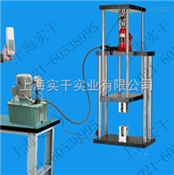 电动拉力试验机电动拉力试验机生产厂家