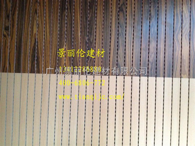 木丝吸音板,布艺吸音板