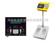 寶維智能  靜電測試儀