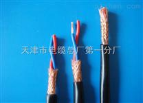 销售阻燃双屏双绞屏蔽垲装电缆*;ZR-RVSPVP22