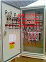 低壓變頻器報價37kw軟起動控制柜咨詢18106711305
