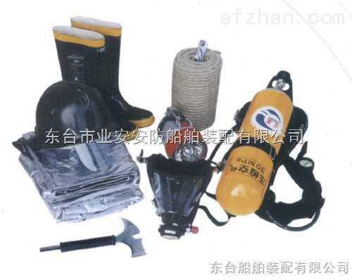 DFX-1型消防员装备,船用消防员装备优质供应