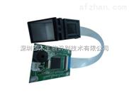 Z6生物指纹识别模块、-供应Biovo乙木Z6生物指纹识别模块、光学指纹模块、指纹+IC