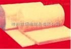 供应长春内外墙保温玻璃棉毡|优质隔音玻璃棉毡|玻璃棉制品