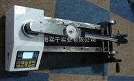 扭力扳手测试仪50N.M扭力扳手测试仪价格