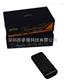 2进1出VGA音视频自动切换器LEZOA SVR102A