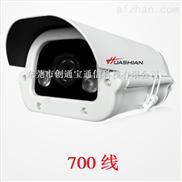高清监控摄像头 监控摄像机厂家 红外监控摄像头 700线 百万高清