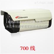 生产 安防摄像机 红外摄像机 高清摄像机 安防监控 监控设施700线