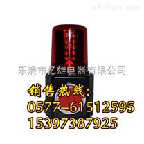 多功能带充电声光报警器/带充电声光报警灯/充电式声光报警器