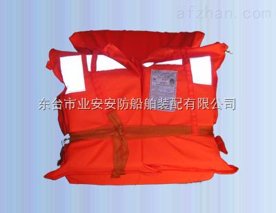 优质供应船用救生衣,救生衣5564-1厂家