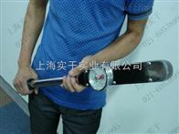 表盘扭力扳手可连接电脑表盘扭力扳手厂家