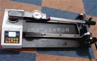 扭力扳手测试仪进口扭力扳手测试仪供应商