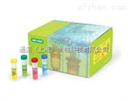 封闭抗体(APLA)ELISA检测试剂盒
