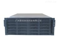 思讯48盘位IP-SAN高清磁盘阵列,高清磁盘阵列