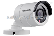 海康摄像机DS-2CE1582P-IR
