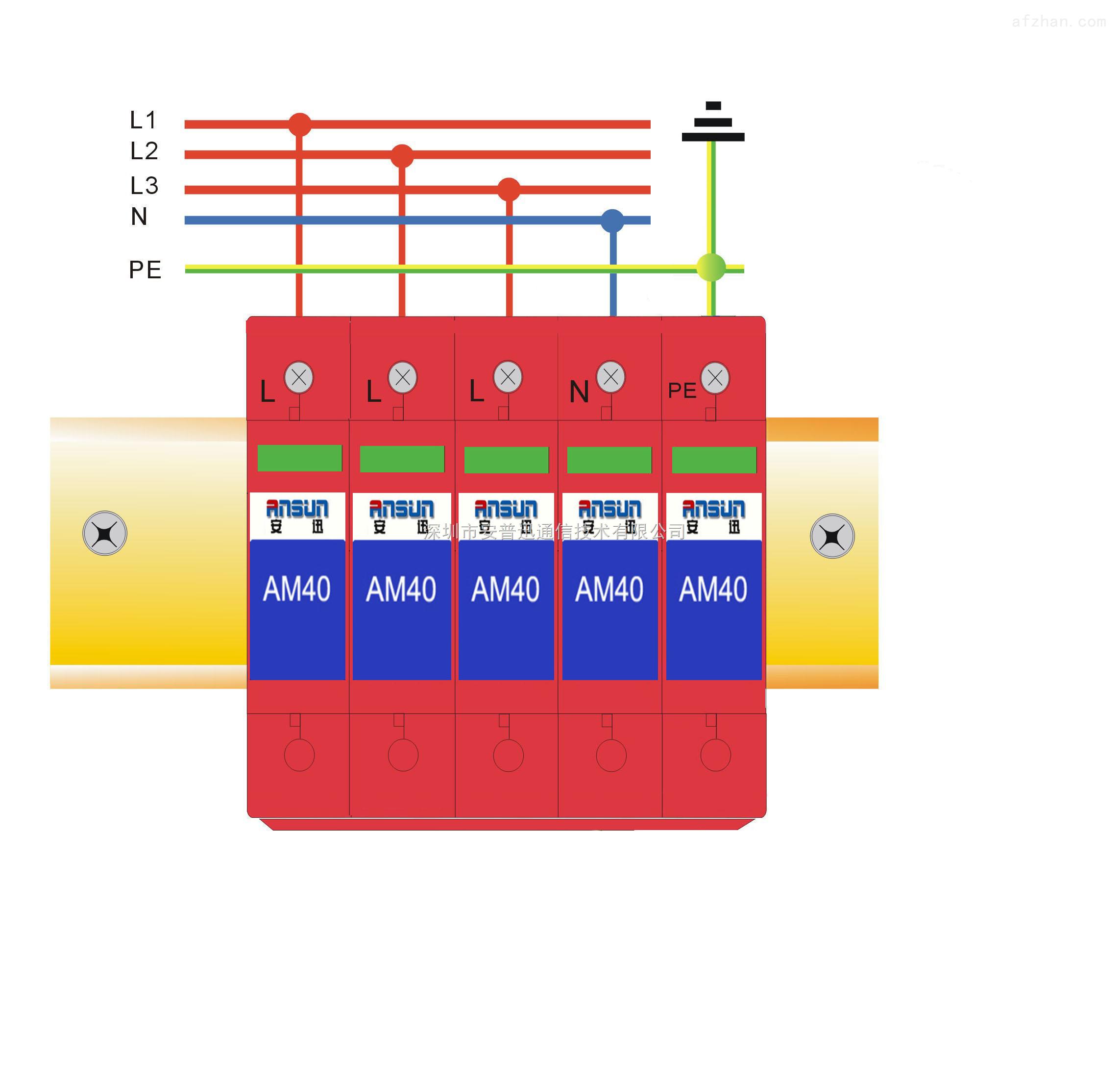 660v交流电源防雷器|5p模块式防雷器