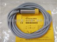 TURCK,TURCK超声波传感器TURCK直线位移传感器TURCK模拟量电感式传感器