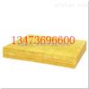防水岩棉板报价 防水岩棉板价格 外墙防水岩棉板