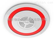 物联传感智能家居无线声光报警器 无线zigbee智能家居系统
