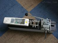 卧式拉力试验机国产手动卧式拉力试验机价格