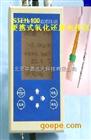 M398974中西生产 土壤氧化还原电位仪 型号:STEH-100 库号:M398974