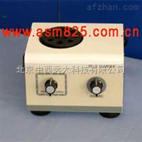 实验室 自动漩涡混合器(定时,可调速)型号:ZH-2库号:M330262