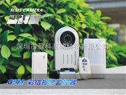 GSM家用防盗报警器
