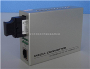 10/100M单纤光纤收发器  40KM