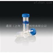 赛多利斯sartorius VS2011 超滤管20ml 5k PES膜