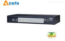 VAS116 16进1出VGA影音切换器,台灣製造