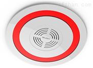 物联传感zigbee无线声光报警器(吸顶式)