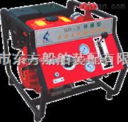 手抬消防泵认证厂家,消防泵价格,消防泵型号