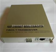 10/100/1000M双纤光纤收发器 多模