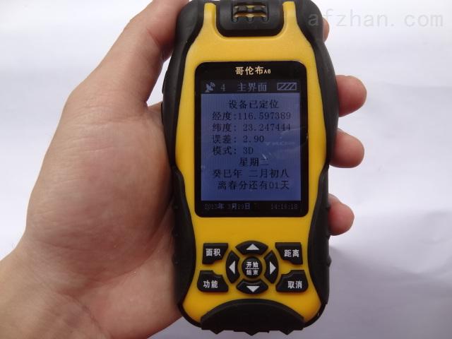 哥伦布A6测量GPS定位仪