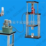 电动拉压测试台新疆电动拉压测试台商家