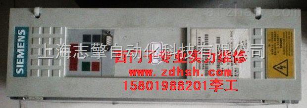 西门子6SE70变频器报警F026