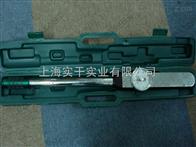 指针式扭力扳手汽车厂专用300牛米指针式扭力扳手