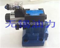 DBW20B-1-50B/315-U6C无锡油力溢流阀 DBW20B-1-50B/315-U6CG24NZ5L
