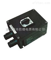 BZZ8050防水防爆防腐开关厂家直销