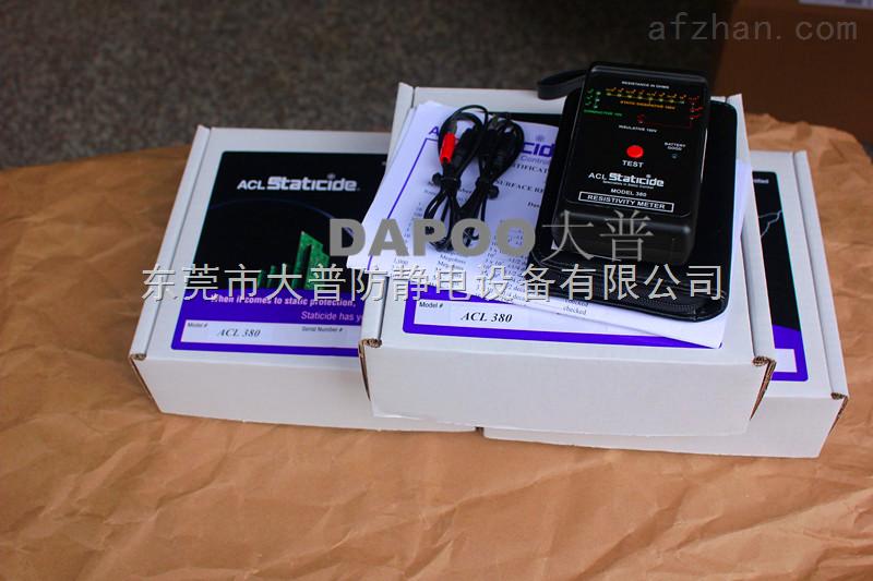 美国原产ACL-380表面电阻测试仪,美国原装ACL-380电阻测试仪