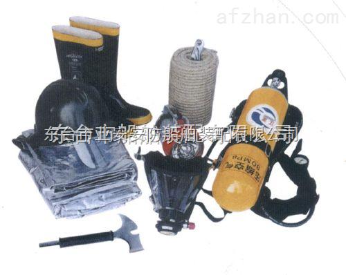 消防员装备,船用消防员装备厂家,DFX-I型消防员装备型号